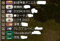 2017031901
